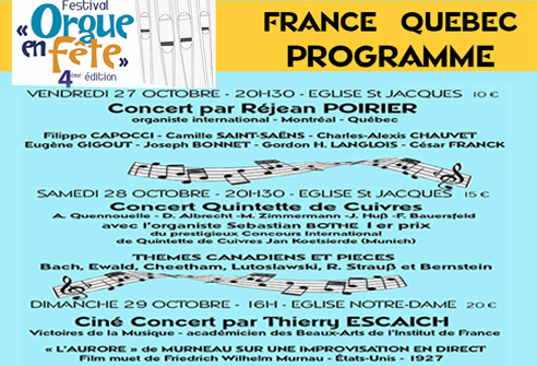 FESTIVAL « ORGUE EN FÊTE » 4ème ÉDITION 27, 28, 29 Octobre 2017